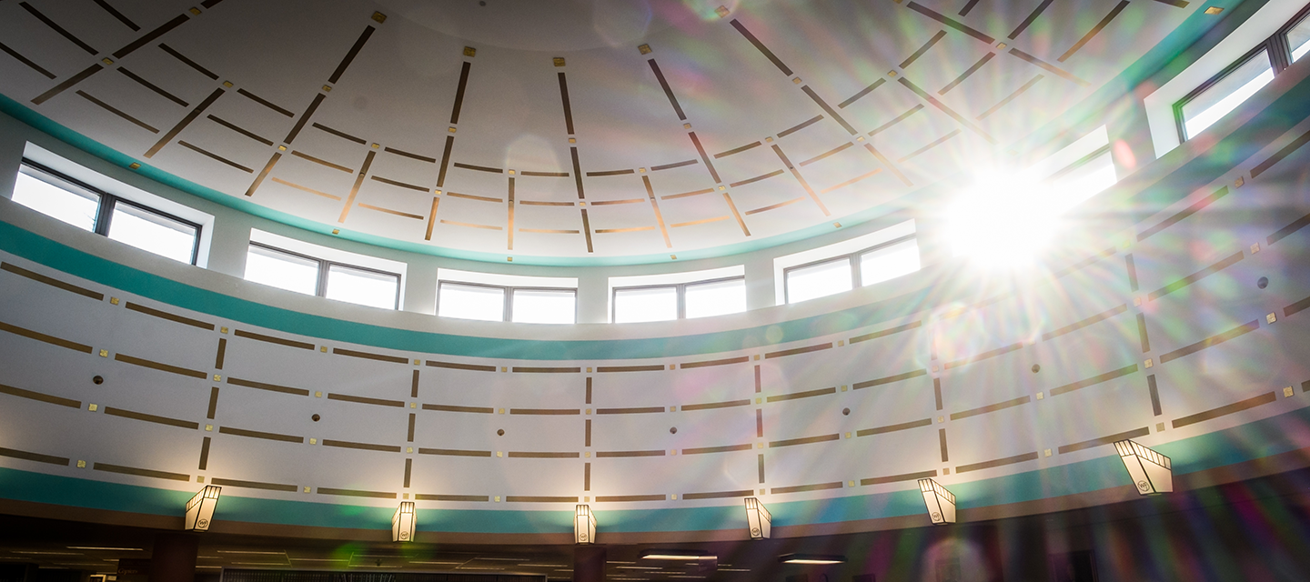 The rotunda in the Wake Forest Law Library